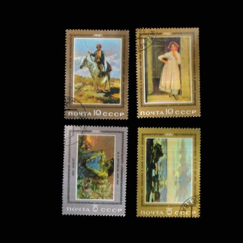 4-pcs-set-1981-Russian-Paintings-CCCP-Unused-Postage-Stamps-With-Post-Mark-stamp-collecting
